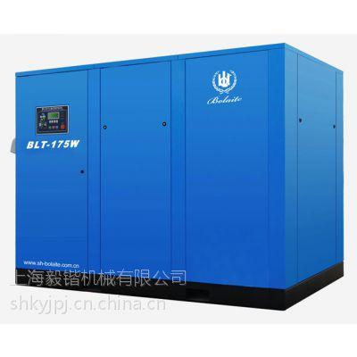 供应BLT博莱特原装空压机空气过滤器|油过滤器|油分离器