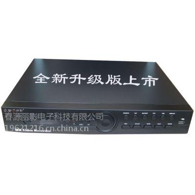 3路HDMI1路SDI多台摄像机高清HDMI、HD-SDI输入录像机春源丽影