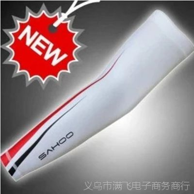 乐炫/SAHOO 极速 系列 袖套 骑行服 自行车臂套 防紫外线  防嗮