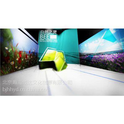 IR增强现实、3D/4D影院 电子翻书、360度全息投影