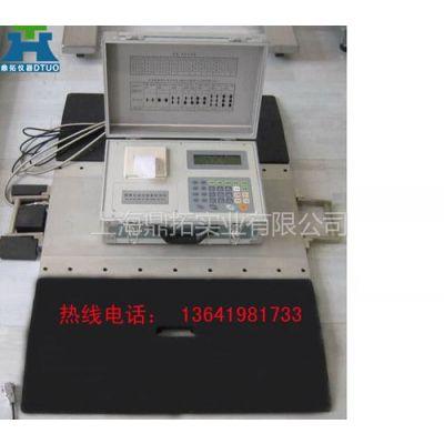 供应上海电子汽车衡供应【30吨便携轴重秤价格】