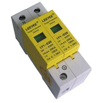供应供应LY1-D20优质电涌保护器 防雷器 上海雷悦电气诚招各地代理商