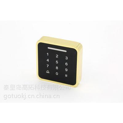 供应电梯IC卡 电梯ic卡智能系统 电梯门禁 接触式ic卡