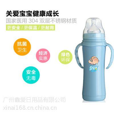OEM不锈钢保温奶瓶 环保健康婴儿耐摔奶嘴保温杯壶双层保温厂家直销