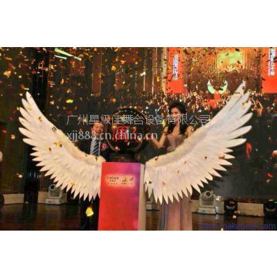 租售开业启动翅膀,展翅启动道具,启动翅膀白色羽毛为天然羽毛,精心工艺工序处理