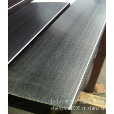 304机械构造不锈钢管|工业制品用不锈钢管60*30*0.6|食品卫生用不锈钢管