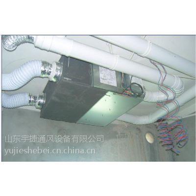 供应QFA-D1000R全热交换器/国家认证/2015行情