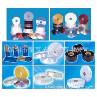 珠光带、缎带,单双面织压边带、混纺布、涤棉布、全棉布,丝绸布