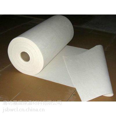 供应嘉盛标准型硅酸铝针刺毯