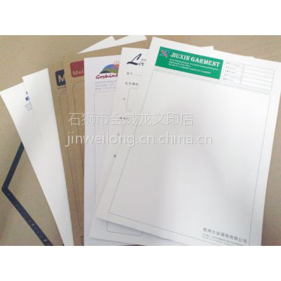 A4纺织面料样卡 布样色卡 色样确认卡印刷 布料色板卡订做
