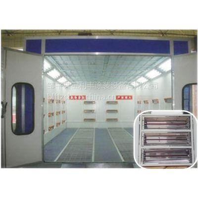 重庆金属漆高温房|机械烤漆房|活性炭吸附箱漆雾净化设备宝利丰定制