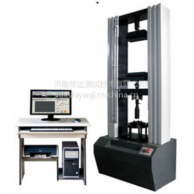 思达供应WDW-50型微机控制土工布试验机