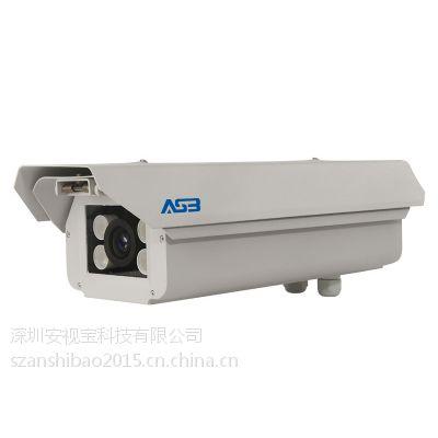 道路监控摄像机安视宝 监控设备 特价批发