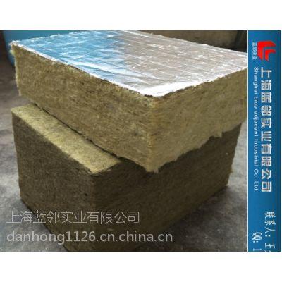 供应供应单面加贴铝箔岩棉保温板,贴铝箔防火岩棉板,带铝箔岩棉板价格