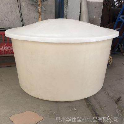 【华社】厂家直销可配盖1000L泡菜发酵酿造大白桶食品级塑料大圆桶