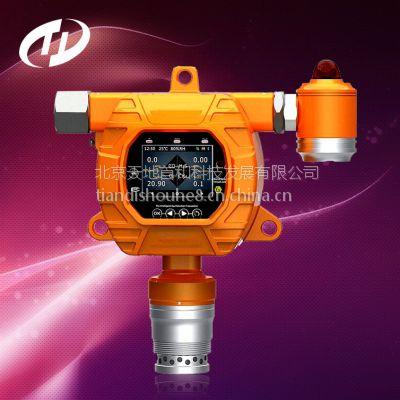 在线式二氧化硫检测报警器_TD5000-SH-SO2-A_锅炉尾气二氧化硫变送器探头