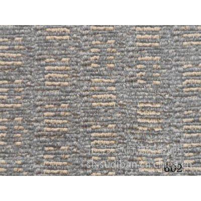 供应塑胶地板品牌——塑胶地板厂家——塑胶地板库房
