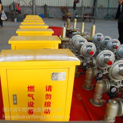 悬挂式燃气楼栋调压箱RX25/0.4A