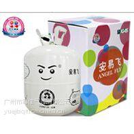 安易飞氦气 家用便携型氦气/罐/瓶 小瓶氦气 13L氦气多少钱