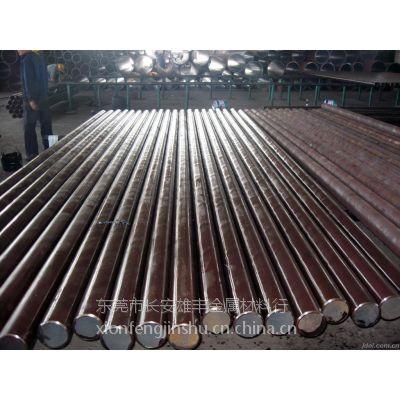 供应轴承钢GCr15钢材、高碳铬轴承钢GCr15滚珠、滚柱和轴承套圈专用钢材