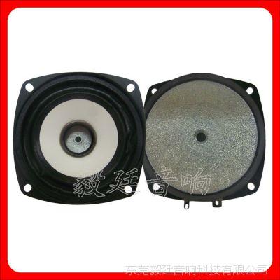 3寸桌面音箱扬声器 4欧15W外磁全频扬声器 插卡音箱喇叭