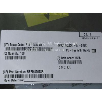大量供应RFMD射频芯片-RFFM8506
