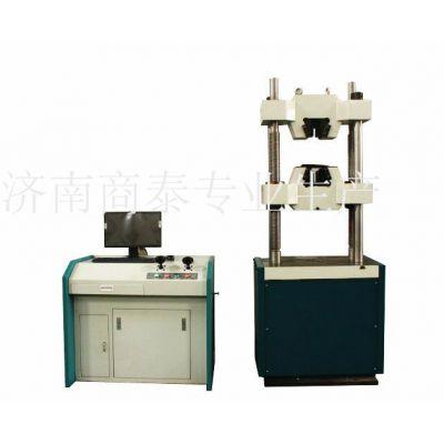 供应厂家直供特惠WEW-600B万能材料试验机 液压加荷、油缸下置式主机