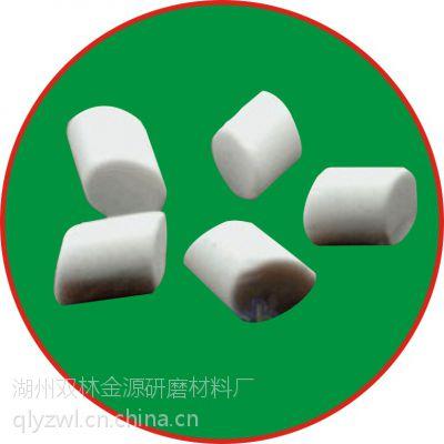 供应高铝瓷研磨块 陶瓷磨料【五金工具专用磨料】精抛料