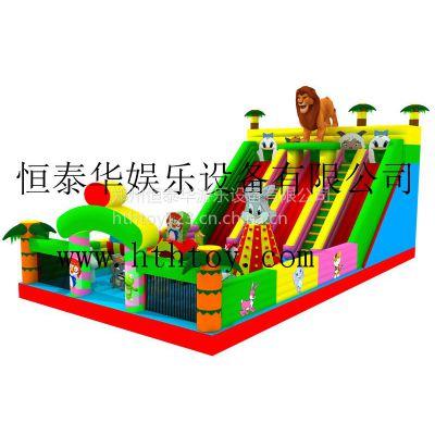 郑州熊出没大滑梯、城堡、娱乐充气玩具、推荐恒泰华、质量三包