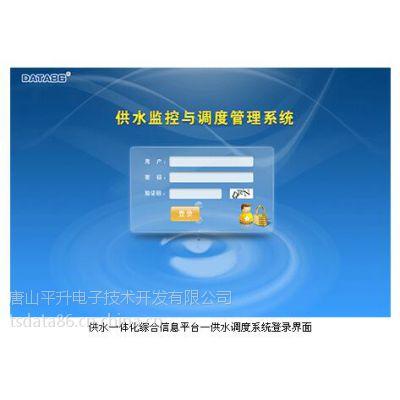 监控软件产品