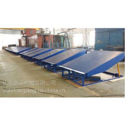衡阳市 启运公司液压平台 固定式物流台 仓储液压式登车桥 卸货台
