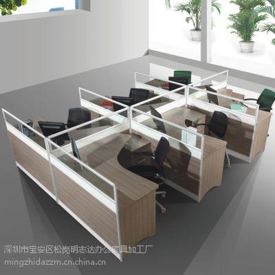 供应明志达厂家供应2014新款办公区办公屏风