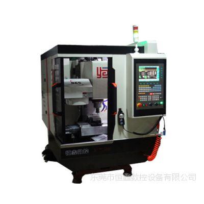 恒鑫数控机床V300小型加工中心加工动自化设备小配件厂家直销推介