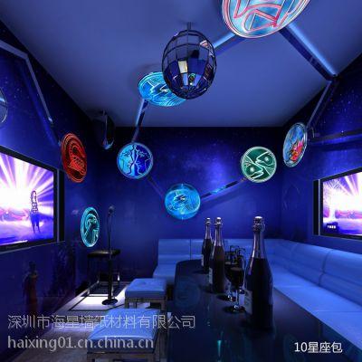ktv主题房欧式壁纸 星空壁纸 主题房天花板3d立体壁画