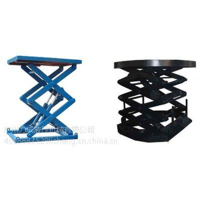 供应固定式升降机|剪叉升降机|固定货梯|升降机械