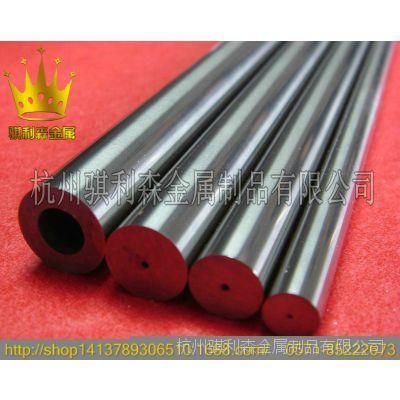 浙江YL60高耐磨钨钢 钨钢的价格 YL60高强度钨钢用途 成分 价格