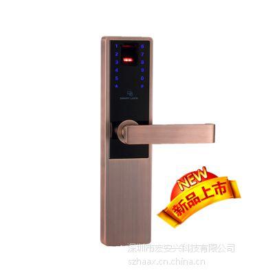 宏安兴新款指纹锁8000B 旧门换锁无需改孔 安全可靠