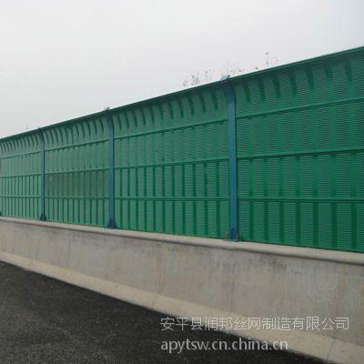 润邦丝网提供绕城快速路声屏障 桥梁岩棉隔音屏 小区吸音降噪板价