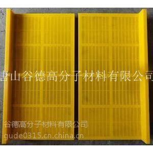 唐山谷德聚氨酯筛网|高温耐磨|品质保证|规格尺寸可定制