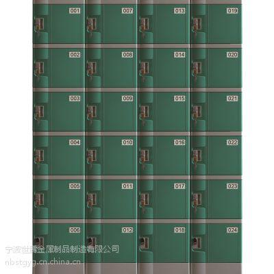 杭州学校塑料环保书包柜 健身房ABS塑料更衣柜 宁波世腾