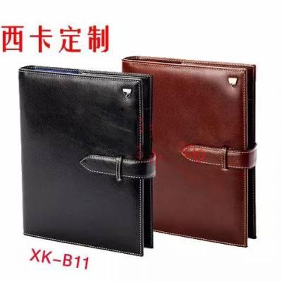 兰州会议笔记本定做加工兰州工作笔记本生产厂家订做(XK-B11)