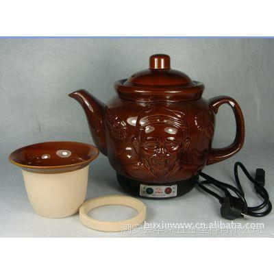 古铜色3L李时珍自控式养生煎药壶陶瓷保健中药壶