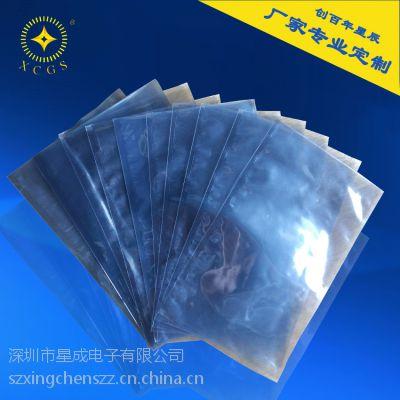 厂家定制屏蔽袋 防静电效果佳 厂家检测设备齐全质量有保障 规格定制包装袋
