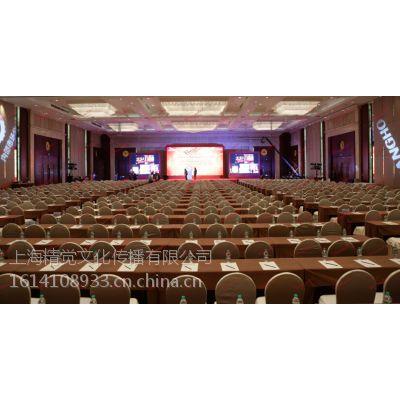 上海庆典布置策划公司