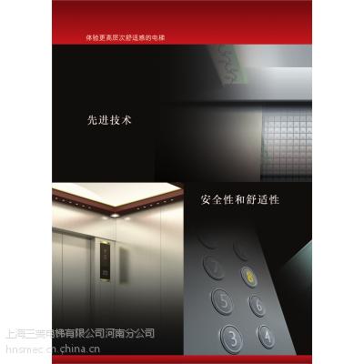 上海三菱电梯郑州公司进口日本三菱MAXIEZ