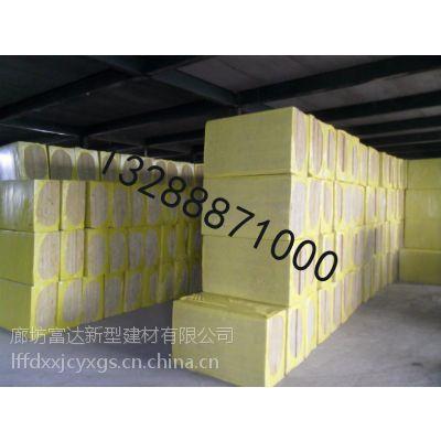 供应【外墙岩棉板价格外墙保温岩棉板生产厂家