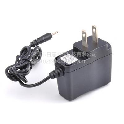 供应充电器5V1A电源适配器手机充电器