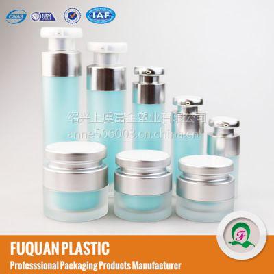 新款韩式亚克力化妆品包材 化妆品塑料容器套瓶