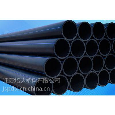 HDPE管材厂家直销 规格全 可随时发货315*28.6规格