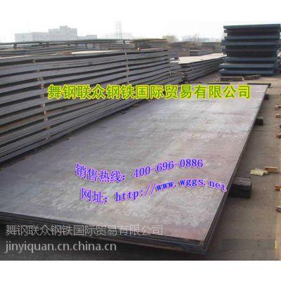 供应16MnDR切割加工▁舞钢联众低温容器板